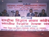 Inaguration of first ISWA Congress at Lucknow